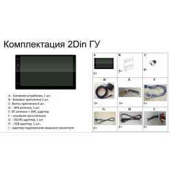 Яндекс Авто 2DIN