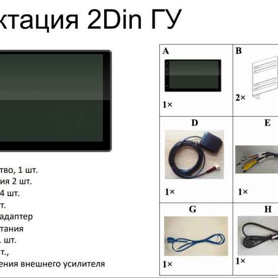 Автомагнитола Яндекс Авто 2DIN