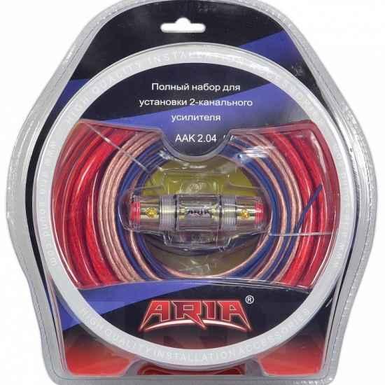 Кабеля и комплектующие Aria AAK 2.04