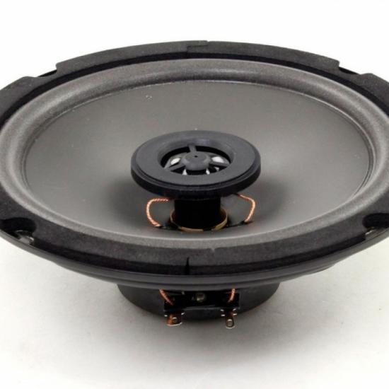 Коаксиальная акустика Aura SX-0652