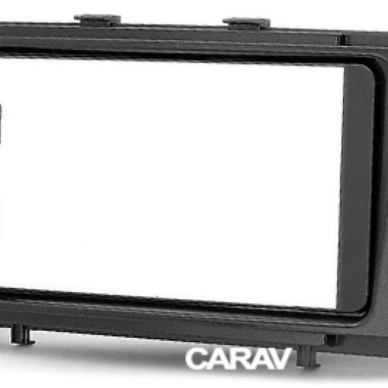 Переходная рамка CARAV 11-173