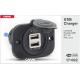 Универсальная USB розетка CARAV 17-002