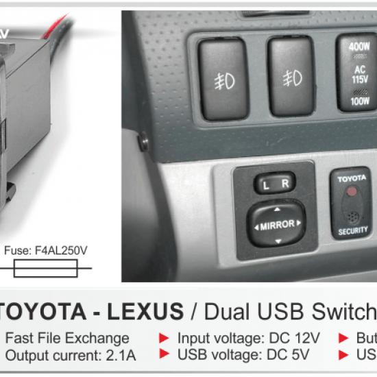 USB разъем в штатную заглушку CARAV 17-103
