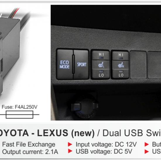 USB разъем в штатную заглушку CARAV 17-104
