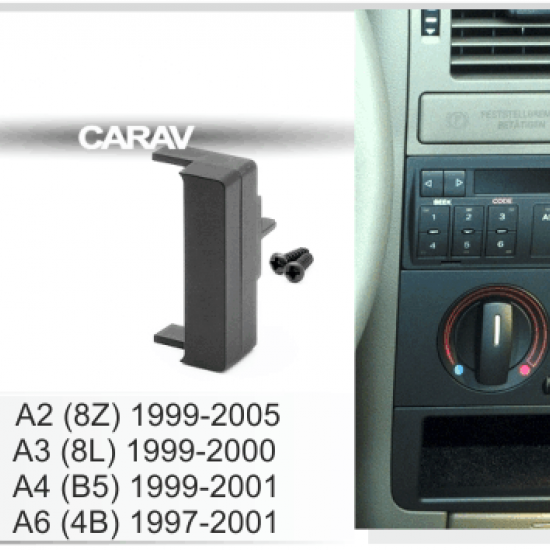 Переходная рамка 1DIN CARAV 11-005
