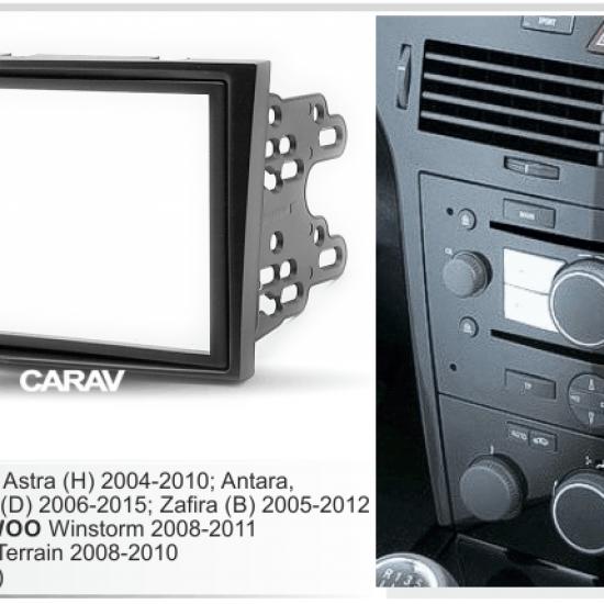 Переходная рамка 2DIN CARAV 11-028