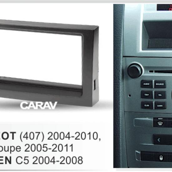 Переходная рамка 1DIN CARAV 11-030