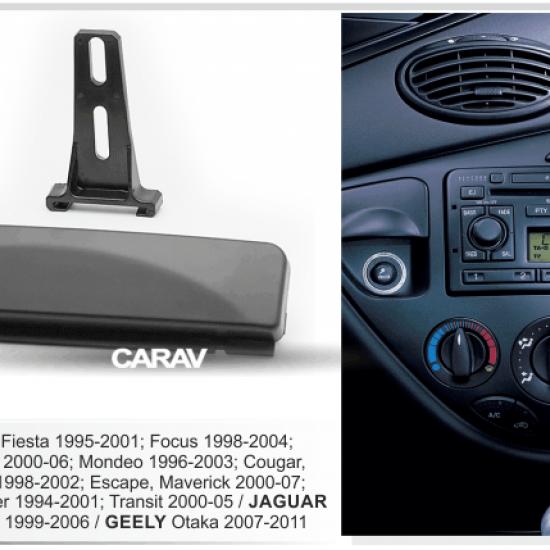 Переходная рамка 1DIN CARAV 11-047