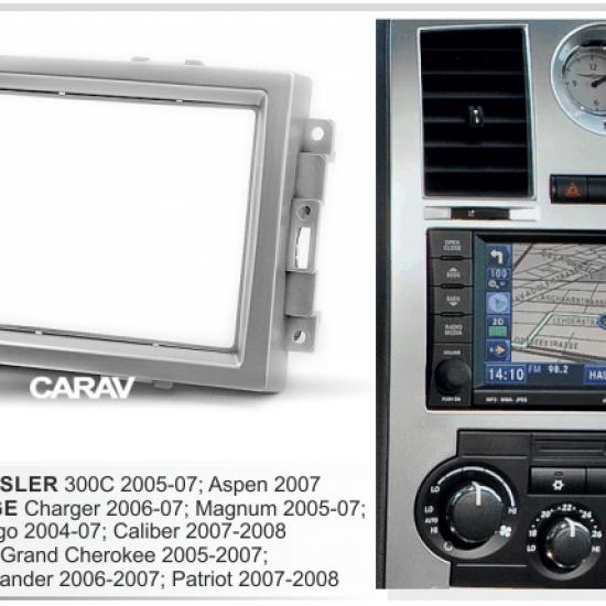 Переходная рамка 2DIN CARAV 11-055
