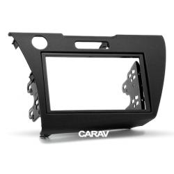 CARAV 11-225
