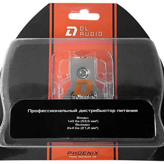 Дистрибьютор питания DL Distrib.03