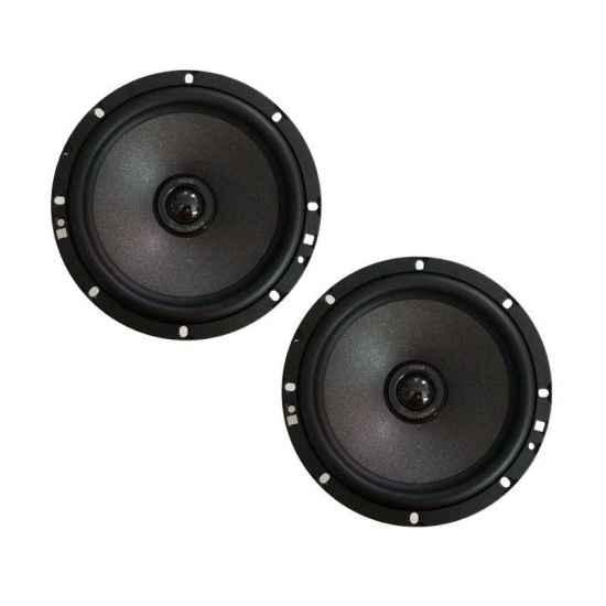 Коаксиальная акустика MOREL ULTRA 602 INTEGRA