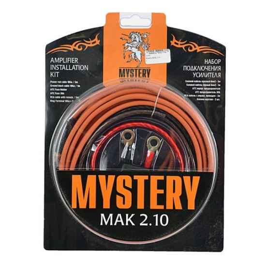Кабель для акустики Mystery MAK 2.10