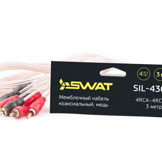 Межблочный кабель SWAT SIL-430