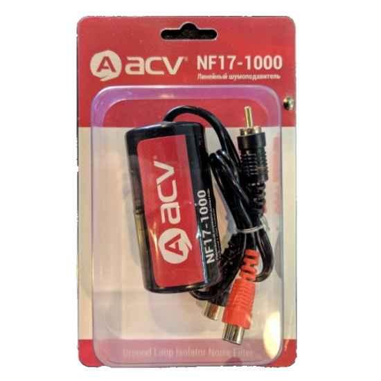 Шумоподавители Шумоподавитель ACV NF17-1000
