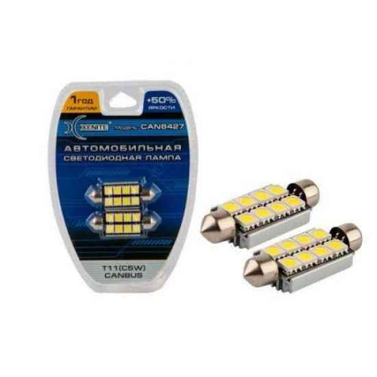 Автосвет XENITE T11 С5W CANBUS CAN8427 8SMD +50% 42мм, 160Lm