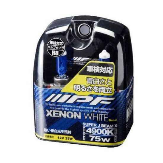 Галогеновая лампа IPF XENON WHITE H8 H85 4800K