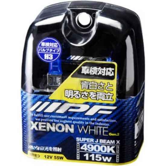Галогеновая лампа IPF XENON WHITE H3 VXE35R 4900K