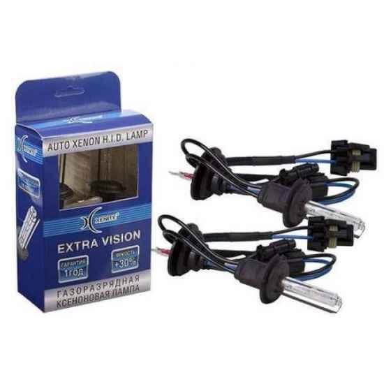 Автосвет XENITE EXTRA VISION+30% H7 5000K