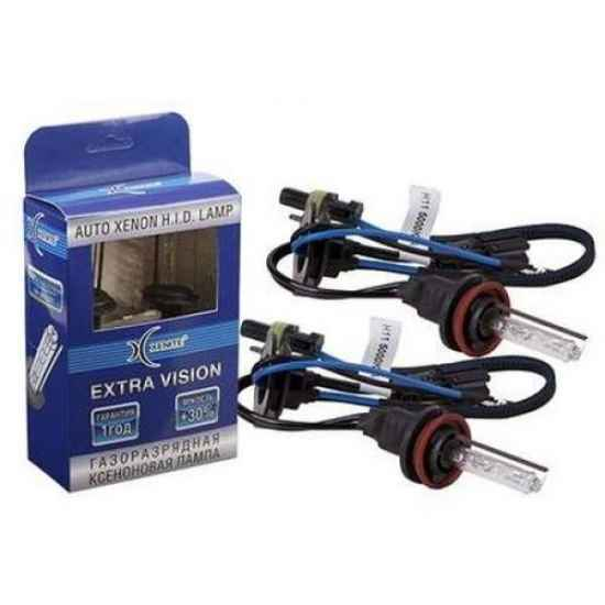 Автосвет XENITE EXTRA VISION+30% H11 4300K