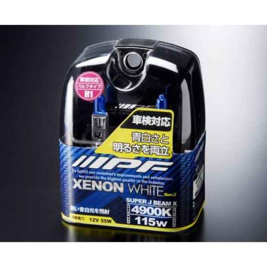 Галогеновая лампа IPF XENON WHITE H1 VXE15R 4900K