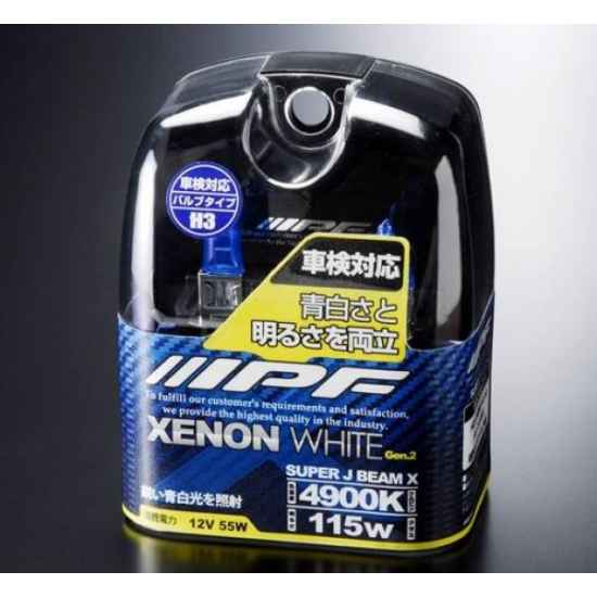 Галогеновая лампа IPF XENON WHITE H3 H25 4800K