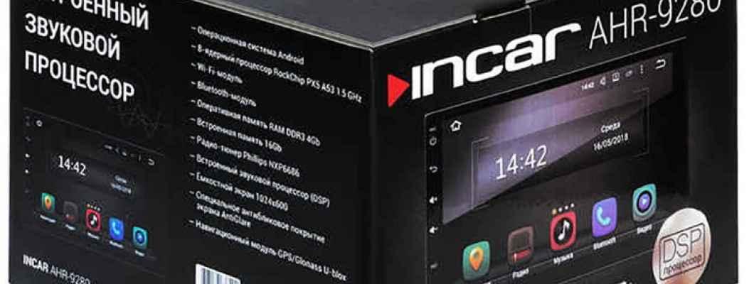 Новинка! Автомагнитола INCAR AHR-9280 с процессором DSP на базе Android 6.0