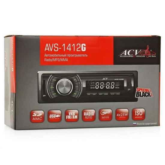 Автомагнитола 1DIN ACV AVS-1412G