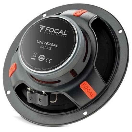 Компонентная акустика Focal ISU165