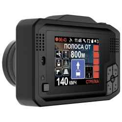 VX-1000SW