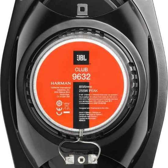 Коаксиальная акустика JBL CLUB-9632