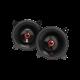 Коаксиальная акустика CLUB-522F
