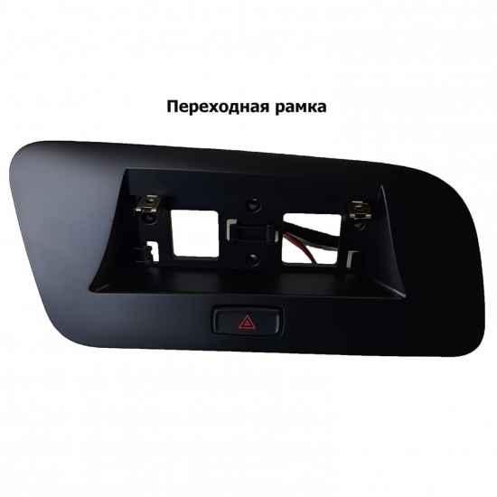 Штатная автомагнитола 2DIN Radiola TC-8202 Audi